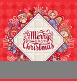 merry christmas toys greeting card vector image vector image