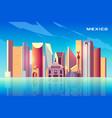 mexico city skyline cartoon background vector image vector image