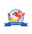 awesome beer icon on white vector image vector image