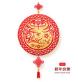 hanging decoration golden metal ox 2021 cny sign vector image