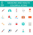 medicine and health flat icon set medical symbols vector image vector image