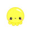 octopus fun logo baby and kids goods kawaii baby vector image vector image