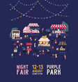 promo night fair with place for text vector image