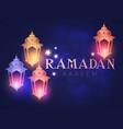 ramadan kareem greeting islamic holiday design vector image vector image