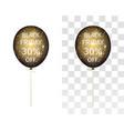 balloon gold spangles black friday 30 percent off vector image vector image