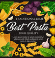 italian cuisine pasta spice and herbs vector image vector image