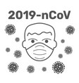 mers-cov middle east respiratory syndrome vector image vector image