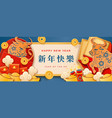 metal ox chinese new year 2021 gold ingots coins vector image vector image
