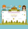 certificate kids diploma vector image vector image