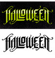 halloween hand-drawn gothic lettering vector image vector image