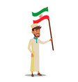 arab boy holds flag of iran flat cartoon vector image