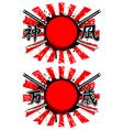 banzai kamikaze vector image vector image