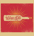 Calligraphic retro grunge style wine list design