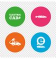 electric car sign sedan and hatchback transport vector image