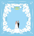 elegant wedding invitation vector image vector image