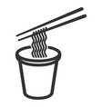 instant noodles icon delicious cooking in a box vector image vector image