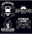 set of monochrome fitness emblems labels badges vector image vector image