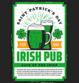 st patricks day green clover beer and shamrock vector image