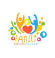 multicolored happy family logo design with simple vector image vector image