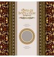 vintage invitation background with greek ornament vector image