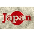 Japan foundation day vector image