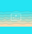 abstract summer wave blue seacoast background vector image vector image