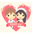 cute couple widding vector image