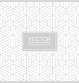 decorative seamless stylish pattern - simple vector image vector image