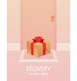 delivery to your door flat design modern concept vector image