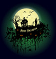 halloween party old house creepy trees and a full vector image vector image