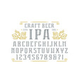 hollow serif font and ornament vector image vector image