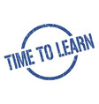 time to learn stamp vector image vector image