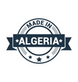 algeria stamp design vector image