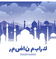 arabic background with mosque muslim faith vector image vector image