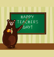 happy teachers day greeting card of cute cartoon vector image