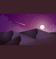 moon landscape star and mountain vector image vector image
