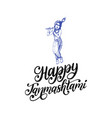 happy janmashtami hand lettering sketch young vector image