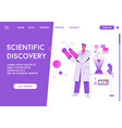 landing page scientific discovery vector image