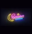 Ramadan kareem neon lettering glowing colorful