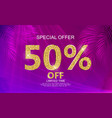 special offer sale background vector image vector image