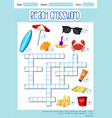 beach element crossword template vector image vector image