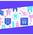 dental clinic banner template in flat style vector image