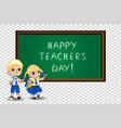 teachers day of cartoon schoolgirl and schoolboy vector image vector image