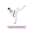 athlete engaged in martial arts hones tricks and vector image vector image