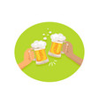 friends drinking beer shown on vector image vector image