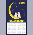 latin-american children calendar 2019 with vector image vector image
