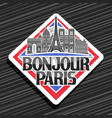 logo for paris vector image vector image