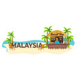 malaysia travel palm drink summer lounge vector image vector image