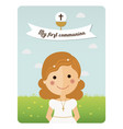 my first communion reminder with foreground girl vector image vector image