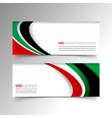 national flag of united arab emirates background vector image vector image